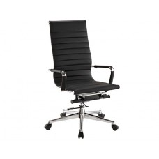 Nova High Back Executive Chair